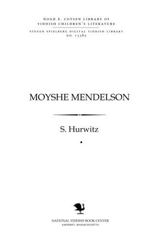 Thumbnail image for Mosheh Mendelson zeḳtsn Sepṭember, 1729 - ferṭn Yanuar, 1786