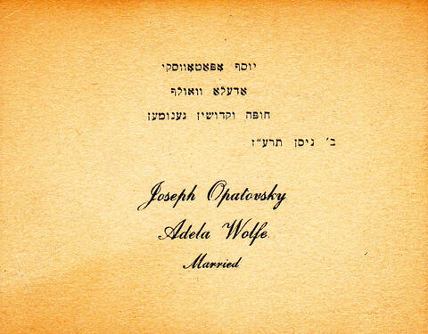 Yosef and Adela marriage certificate