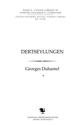 Thumbnail image for Dertseylungen milkhome-moṭiṿn
