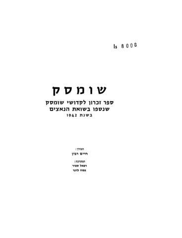 Thumbnail image for Shumsḳ : sefer zikaron li-ḳedoshe Shumsḳ she-nispu be-Sho'at ha-Natsim bi-shenat 1942