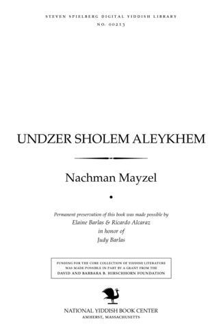 Thumbnail image for Undzer Sholem Aleykhem