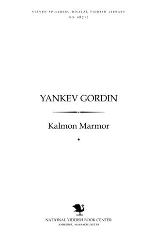 Thumbnail image for Yanḳev Gordin