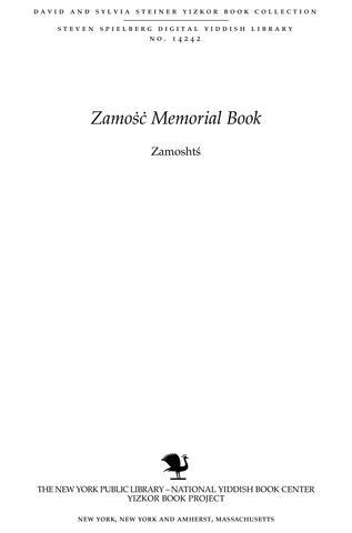 Thumbnail image for Zamoshts : bi-geonah uve-shiverah