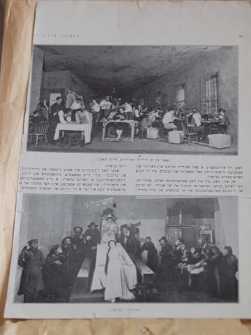 Full Page with Photos from The Dybbuk and Shop