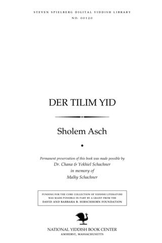 Thumbnail image for Der tilim Yid