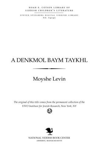 Thumbnail image for A denḳmol baym ṭaykhl