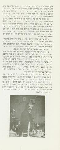 article clipping 2