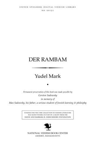 Thumbnail image for Der Rambam