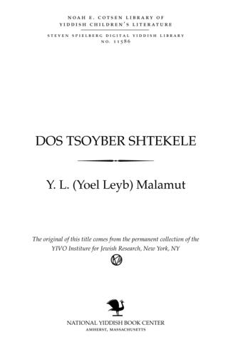 Thumbnail image for Dos tsoyber shṭeḳele Tsṿey brider : Amol iz geṿen a meylekh