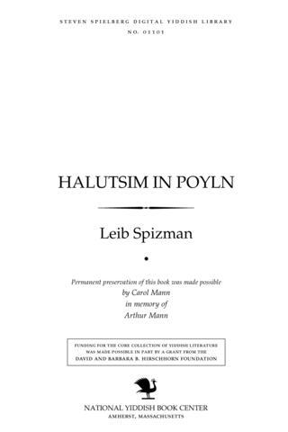 Thumbnail image for Ḥalutsim in Poyln anṭologie fun der ḥalutsisher baṿegung