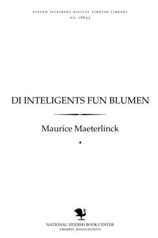 Thumbnail image for Di inṭeligents fun blumen