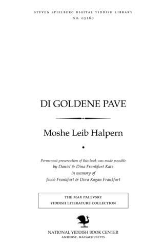 Thumbnail image for Di goldene paṿe