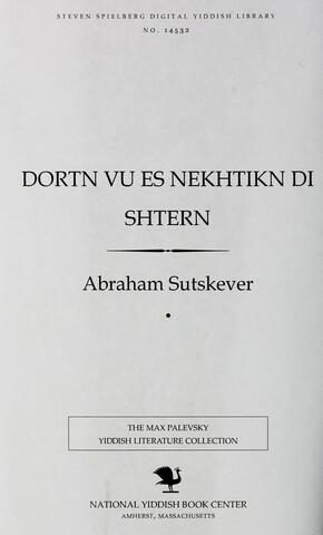 Thumbnail image for Dorṭn ṿu es nekhṭiḳn di shṭern