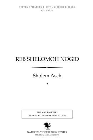 Thumbnail image for Reb Shelomoh nogid a poeme fun Yudishen leben