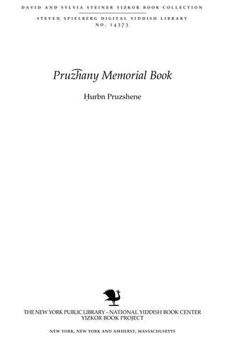 Thumbnail image for Ḥurbn Pruzshene