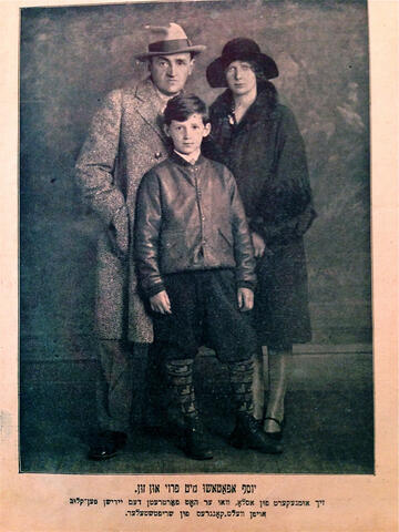 Yosef, David, and Adela Opatoshu in newspaper clipping
