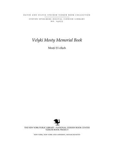 Thumbnail image for Mosṭi-Ṿi'elḳeh ḥayah ṿe-ḥurbanah shel ḳehilah Yehudit