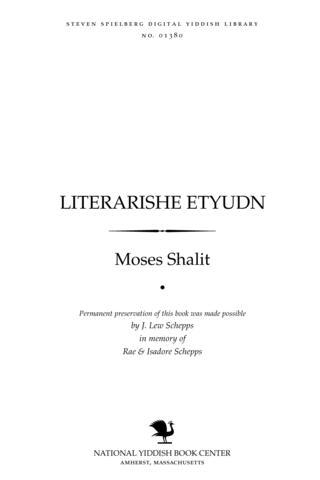 Thumbnail image for Liṭerarishe eṭyudn