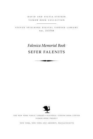 Thumbnail image for Sefer Falenits
