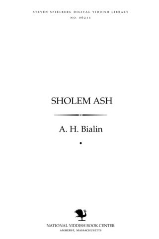 Thumbnail image for Sholem Ash