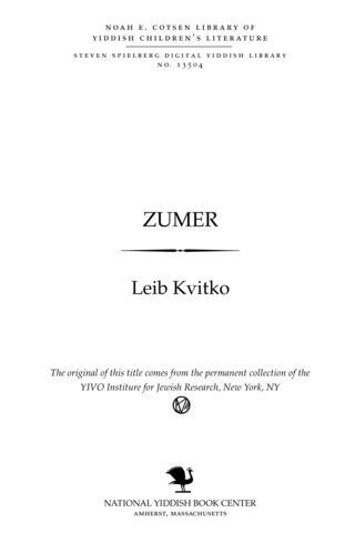 Thumbnail image for Zumer