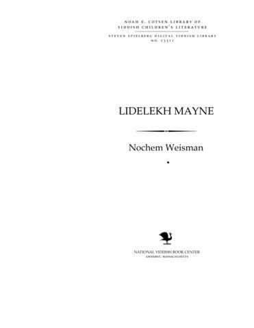 Thumbnail image for Lidelekh mayne