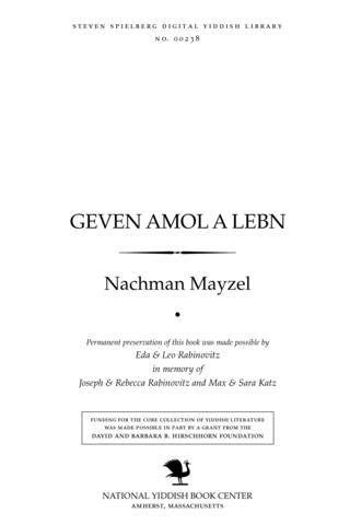 Thumbnail image for Geṿen amol a lebn dos Yidishe ḳulṭur-lebn in Poyln tsṿishn beyde ṿelṭ-milḥomes̀