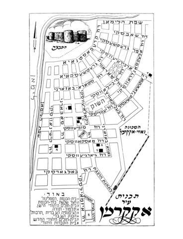 Thumbnail image for Aḳerman ṿa-ʻayarot ha-maḥoz : sefer ʻedut ṿe-zikaron