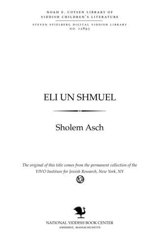 Thumbnail image for Ely un Shemu'el