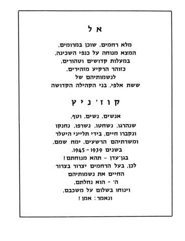 Thumbnail image for Seyfer Ḳozshenits : tsum 27-ṭn yor-ṭog nokh dem groyzamen ḥurbm fun undzer geṿezener heym