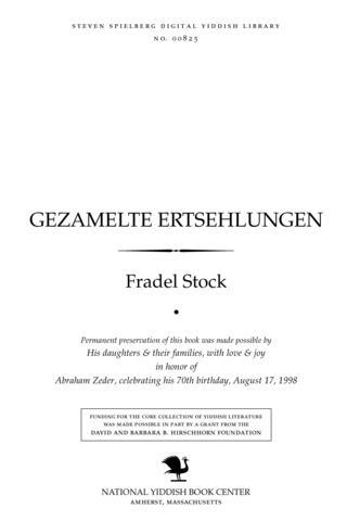 Thumbnail image for Gezamelṭe ertsehlungen