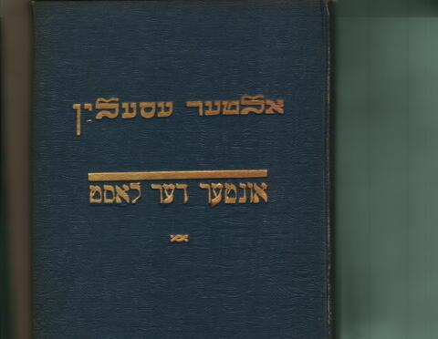 Unter der Last book cover
