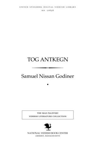 Thumbnail image for Ṭog anṭḳegn