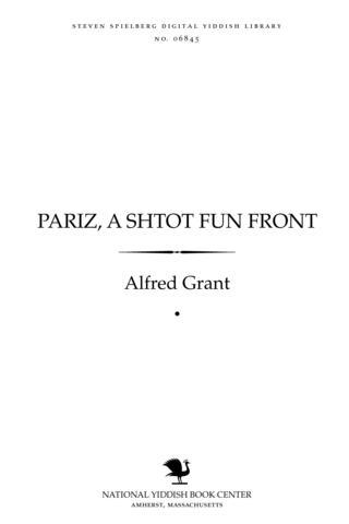 Thumbnail image for Pariz, a shṭoṭ fun fronṭ