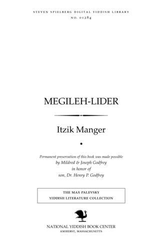 Thumbnail image for Megileh-lider