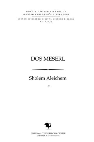 Thumbnail image for Dos meserl