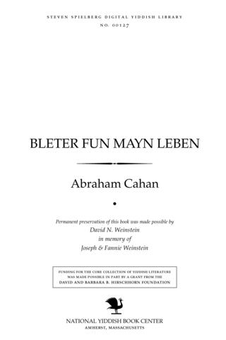 Thumbnail image for Bleṭer fun mayn leben
