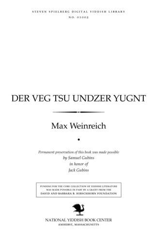 Thumbnail image for Der ṿeg tsu undzer yugnṭ yesoydes̀, meṭodn, problemen fun Yidisher yugnṭ-forshung