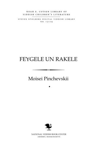 Thumbnail image for Feygele un Raḳele Ṿi Ṿeṿiḳ un Beylḳe hobn ongehoybn leyenen dem Ḳinder fraynd