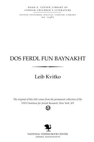 Thumbnail image for Dos ferdl fun baynakhṭ lider far ḳinder