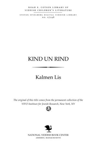 Thumbnail image for Ḳind un rind