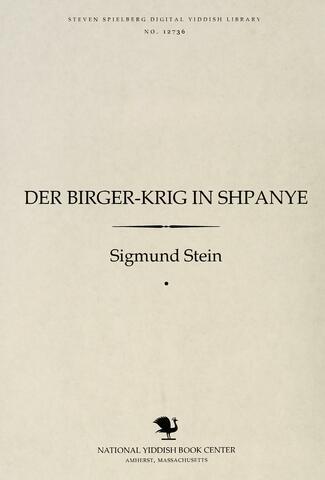 Thumbnail image for Der Birger-ḳrig in Shpanye :