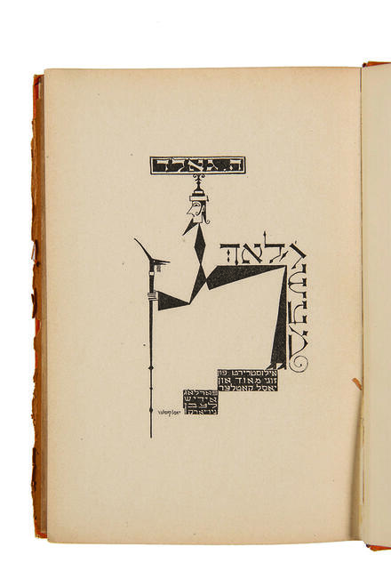 Cover and title page for Herman Gold's 1928 book Mayselekh (Stories)