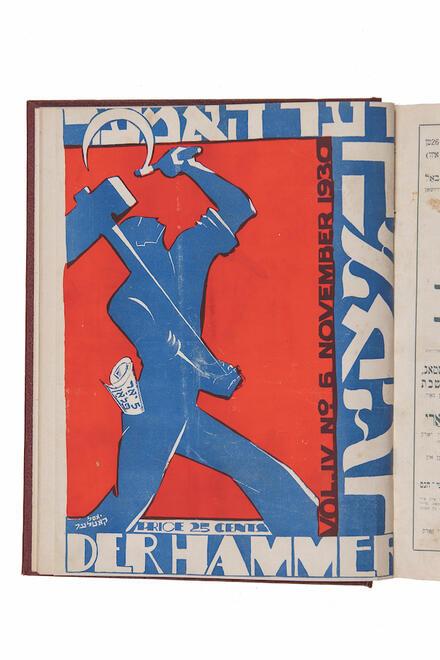 Cover of Der hamer