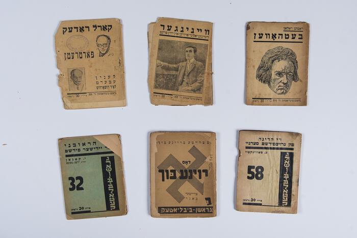 assorted Groshn Bibliotek pamphlets