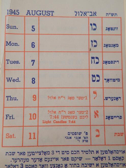 August 1945 Calendar