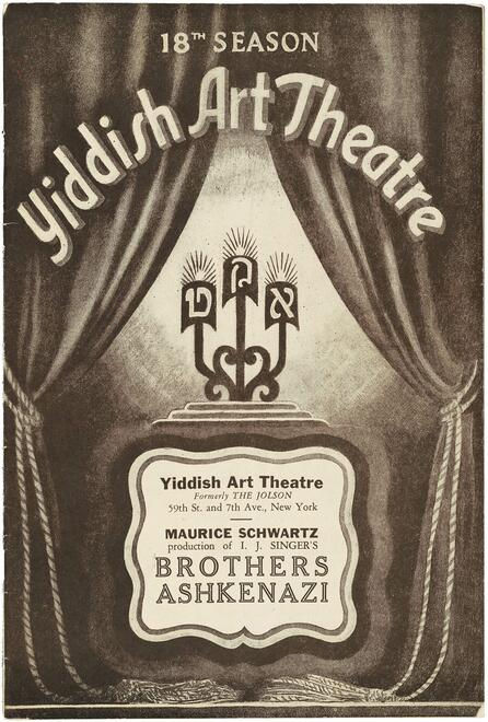Image advertising a 1937 production of Di brider ashkenazi (The Brothers Ashkenazy), based on I. J. Singer's revered family epic.