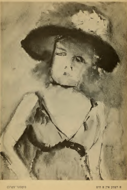 Poet Celia Dropkin's watercolor painting of a lady in a hat with a quizzical expression