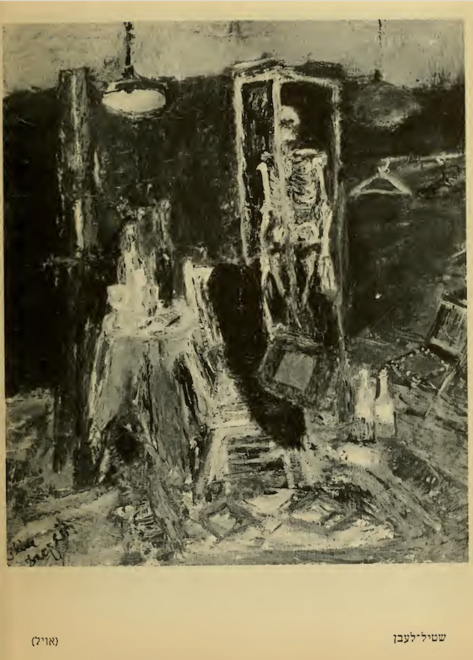 Still life of a room featuring a skeleton in a case by Yiddish poet Celia Dropkin
