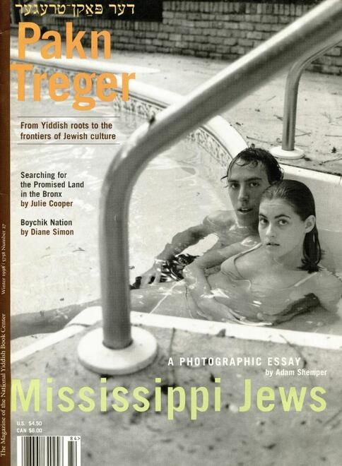 Cover of Pakn Treger with young man and woman in pool